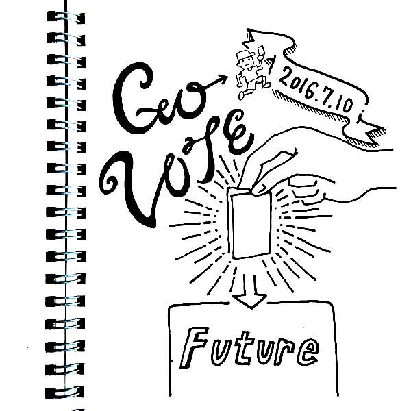 20160710go-vote