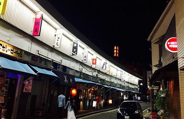 野毛呑み・都橋商店街
