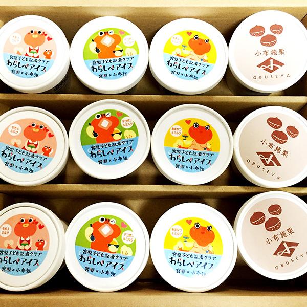 熊本・わらしべアイス