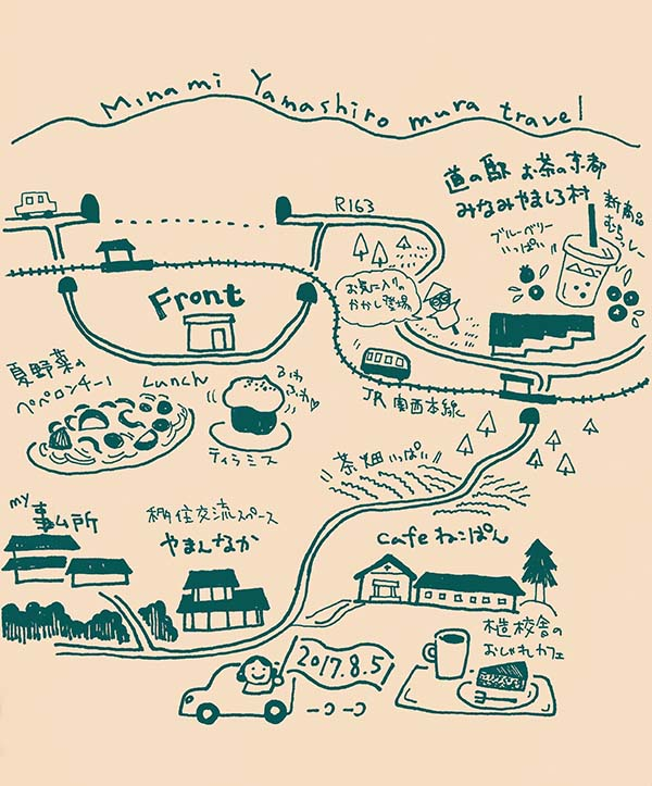 南山城村ドライブマップ
