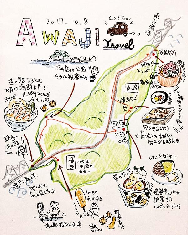 淡路島イラストマップ