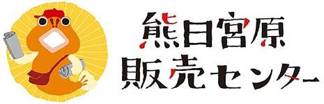 熊日宮原販売センターロゴ
