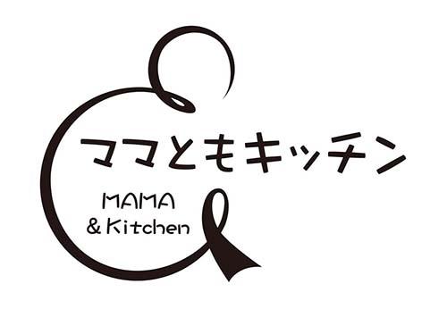 ママともキッチンロゴマーク