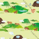 熊本柄〜雄大なる阿蘇山