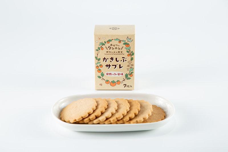 柿渋・柿タンニン・お菓子・おやつ・クッキー・ミノル塗装・パッケージデザイン・可愛い・ギフト